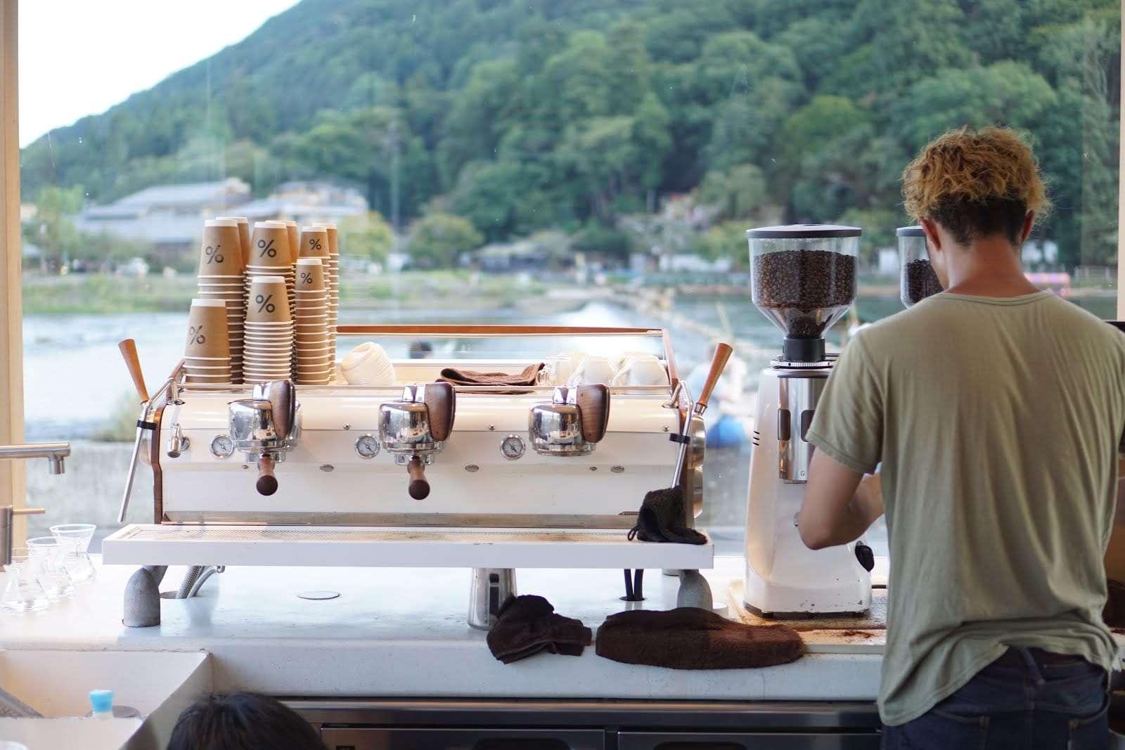 % Arabica, Arashiyama