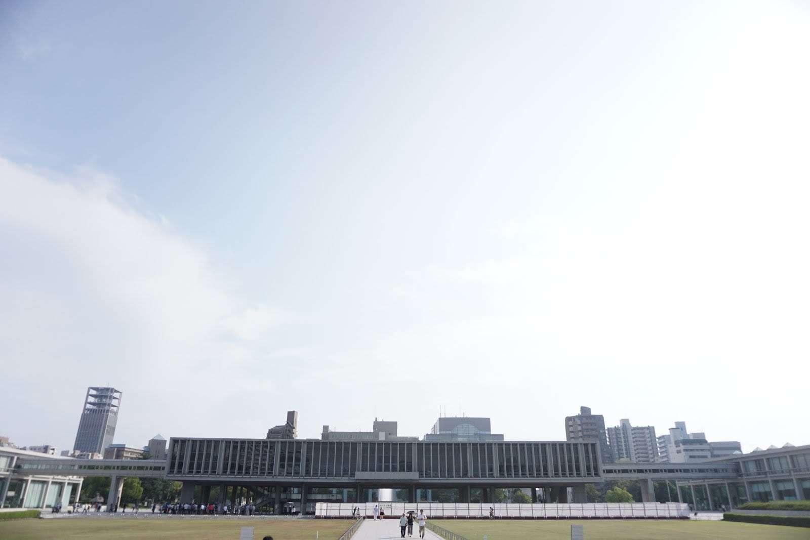 Peace Memorial Museum, Hiroshima